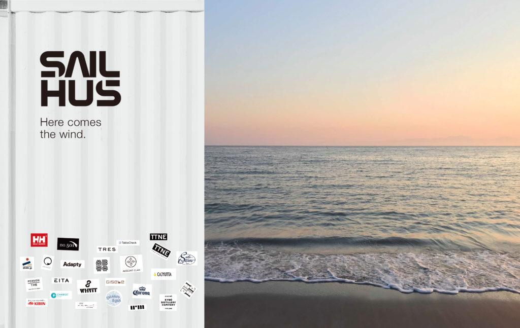 一色海岸海水浴場の海の家「SAIL HUS(セイル・ハウス)