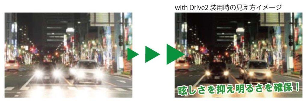昼夜兼用サングラス With Drive2 NIGHT&DAYの新作 BOSLINTON-T