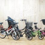 電動アシスト自転車専門店WindBikes(ウィンドバイクス)が誕生!大宮区役所前に第1号店を開店