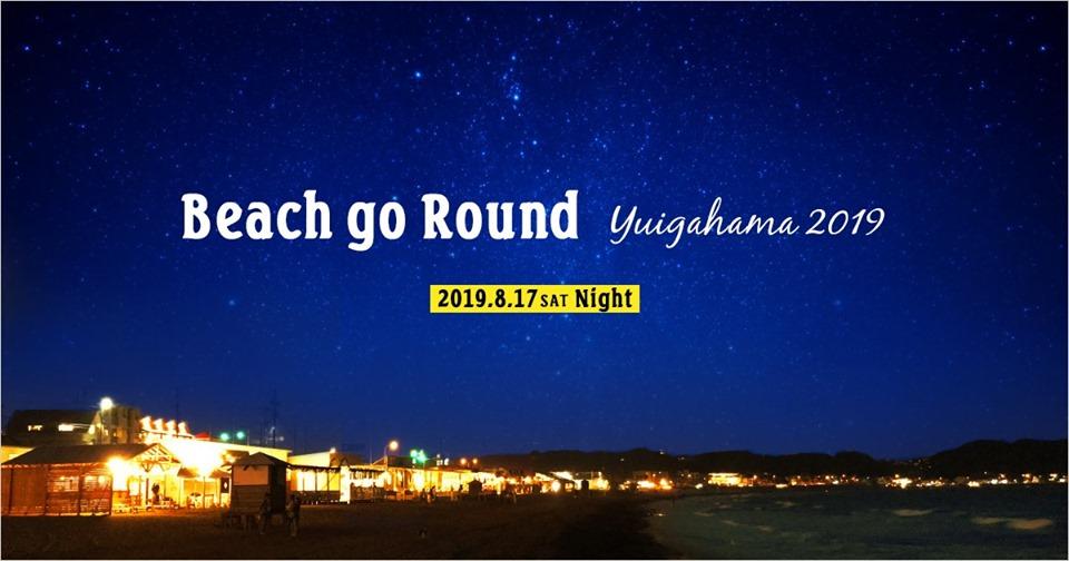 Beach go Round - Yuigahama 2019 -
