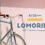 LOMORIDE! 19′ Summer! トーキョーバイクに乗ってフィルム写真を撮りにいくスペシャルなライドイベントが8月25日(日)開催