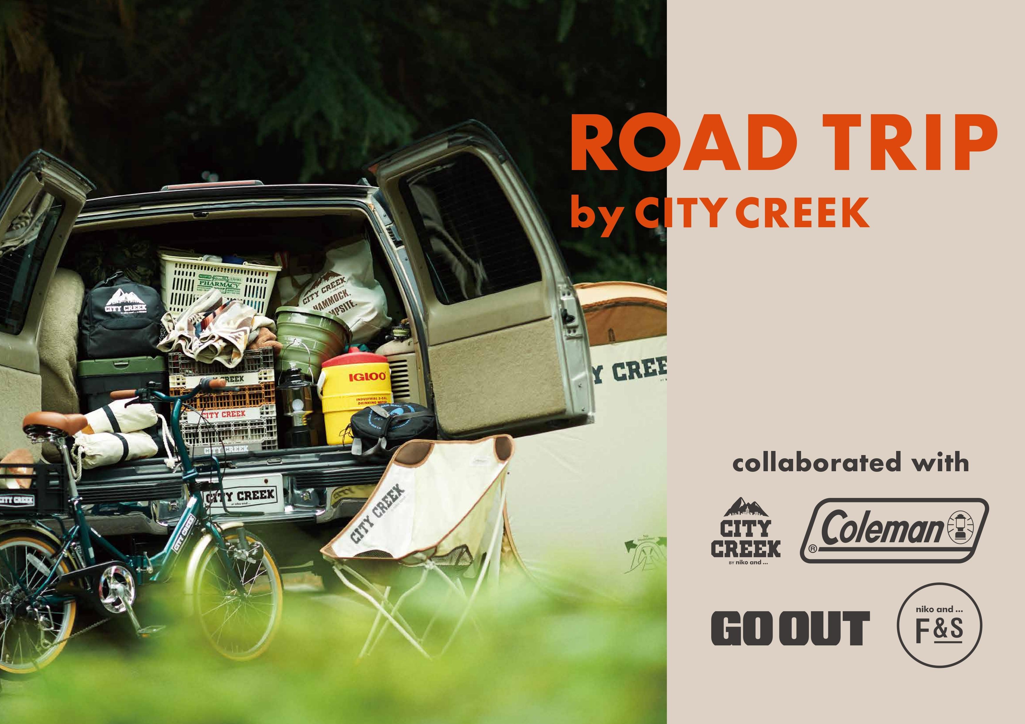「CITY CREEK」×「Coleman」×「GO OUT」