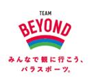 世界トップクラスのパラトライアスロン選手が東京に集う!ITUパラトライアスロンワールドカップ 開催
