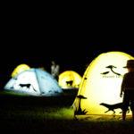 切り絵作家 【早川鉄兵】×【mont-bell】のコラボ!切り絵テントのライトアップと音楽を融合した「伊吹の天窓FINAL」を9月7日(土)奥伊吹スキー場で開催