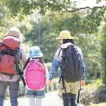 関西で親子登山におすすめのルートは?楽しく登れるルート紹介