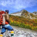 秋の登山に出かけよう!服装の選び方とおすすめコーディネート