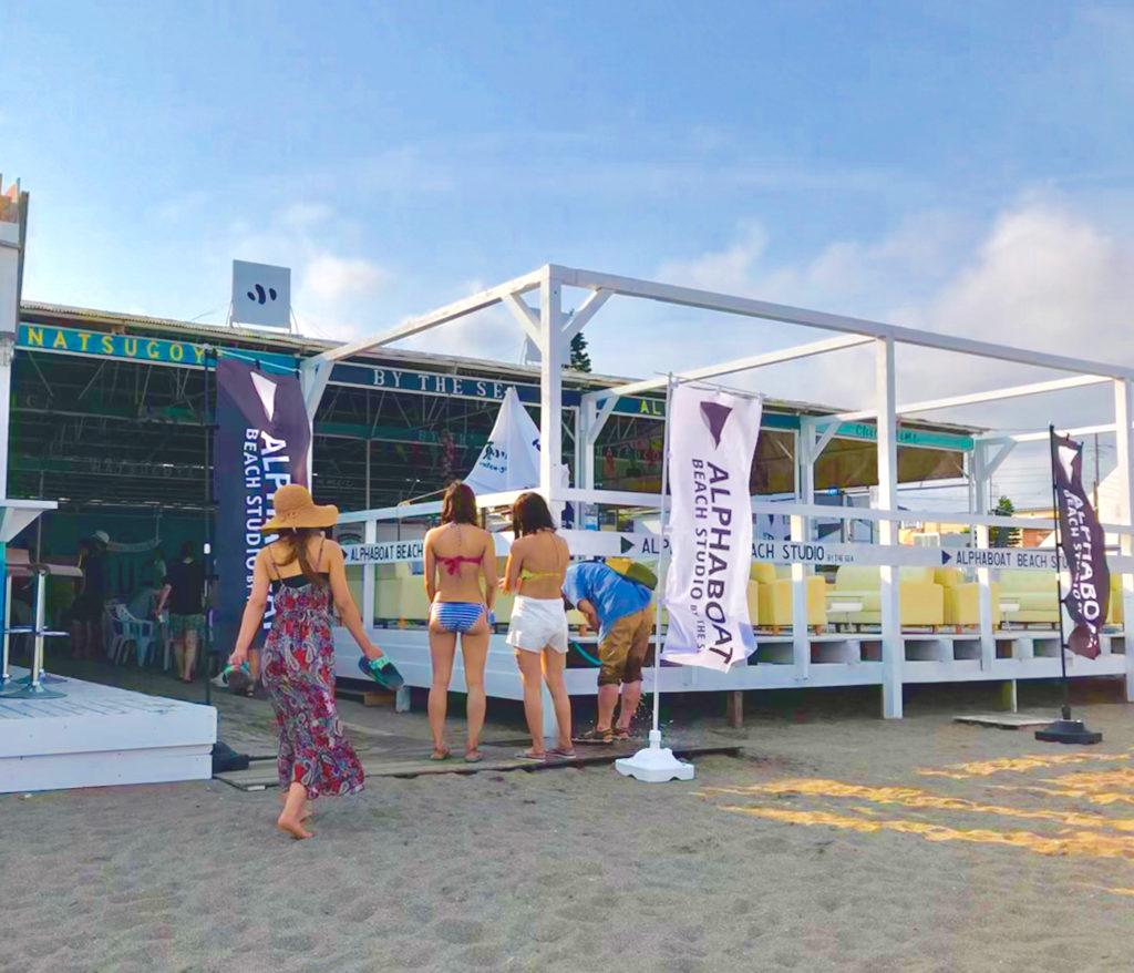 三浦海岸 ALPHABOAT BEACH STUDIO BY THE SEA