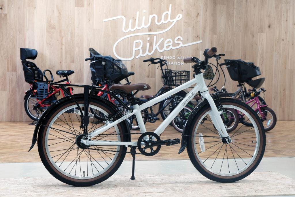 電動アシスト自転車専門店WindBikes(ウィンドバイクス)