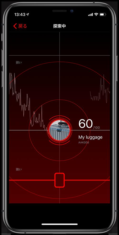 Bluetooth発信機「LIFE BEACON(ライフビーコン)」