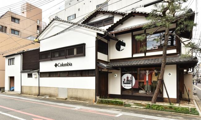 築100年の古民家を再生した新店舗『コロンビア 京都店』 オープン