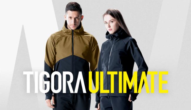 アスリートのために進化し続けるブランド「TIGORA」より究極のハイパフォーマンスライン 「TIGORA ULTIMATE(ティゴラアルティメイト)」新登場