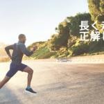 Garmin トレーニング支援アプリ『Garmin Sports』の提供を開始