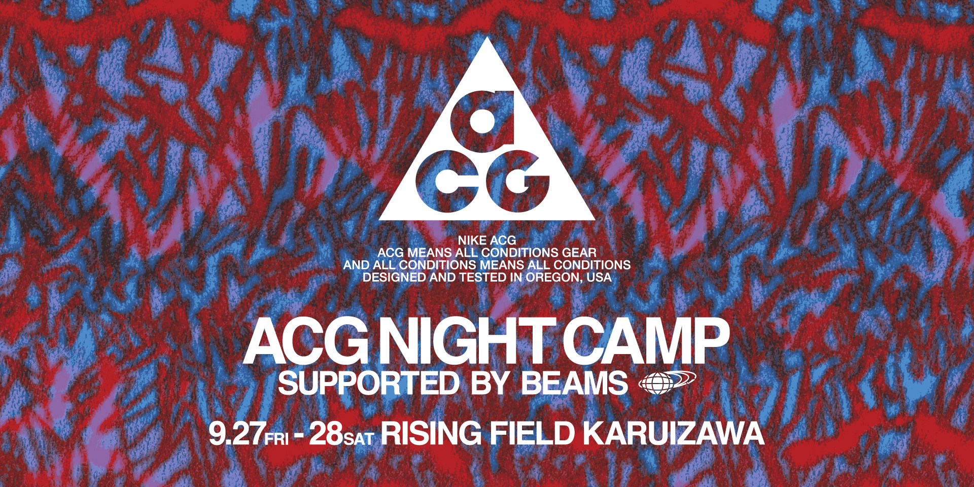 ACG NIGHT CAMP