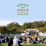 10/19(土)&20(日)開催!キャンプインフェス「GREEN and GOLD 2019」第4弾出演アーティスト&アクティビティ発表!