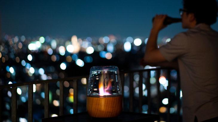 いつもより少しだけ特別な15分をあなたに。手を添えるだけで本物の炎がポッと灯る癒しのランタン『Re:ful』