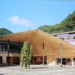 「高尾山 オータムフェスタ」「2019 秋 高尾・陣馬スタンプハイク」開催
