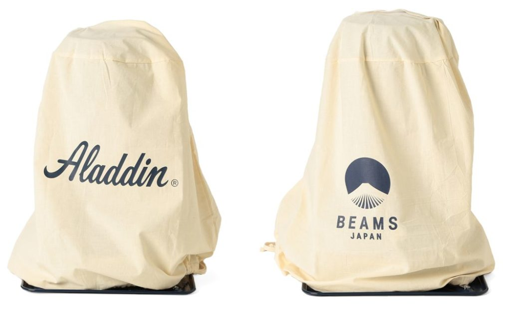 Aladdin ブルーフレーム BEAMS JAPANモデル