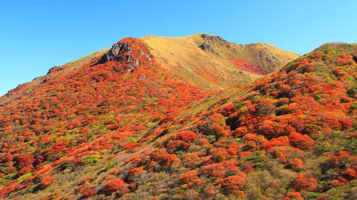 温泉につかりながら登山と紅葉が味わえる九州のスポットをご紹介
