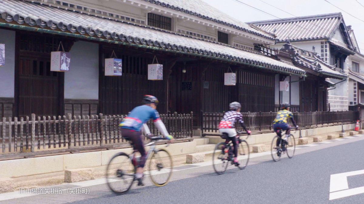 ハレいろ・サイクリング OKAYAMA