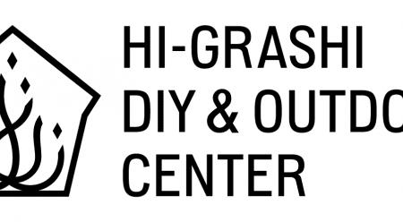 アウトドア専門店とDIY専門店が融合した新しいライフスタイルショップ「ヒ・グラシ DIY&OUTDOOR CENTER」が宮城県仙台市太白区長町にオープンします!