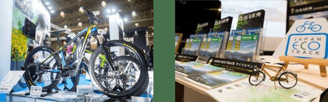 e-BIKE スポーツ自転車
