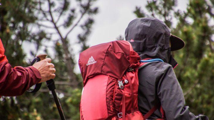 登山必須アイテムといえばレインウェア!持っていると便利なおすすめレインウエアをご紹介