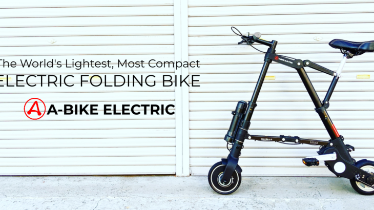"eバイク ""SINCLAIR RESEARCH A-BIKE ELECTRIC"""