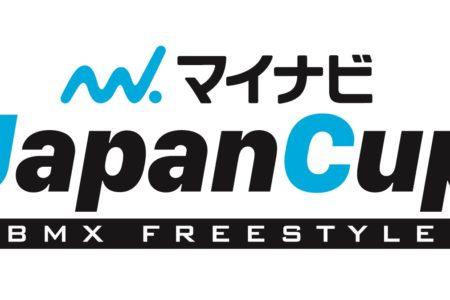 マイナビ、BMX フリースタイル『マイナビJapanCup』が開催されました