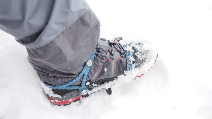 冬登山に欠かせないゲイター!選びかたとおすすめを紹介します