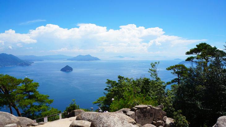 神々が宿る宮島巡り・弥山に登って遮るもののない瀬戸の景色を満喫!