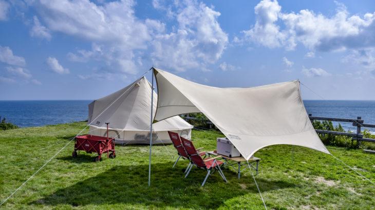 キャンプ用タープ