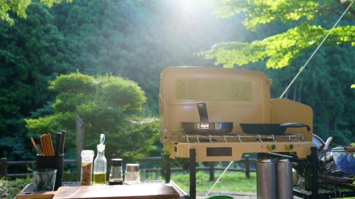 ファミリーキャンプを快適に!オシャレな調理台でストレスフリー調理