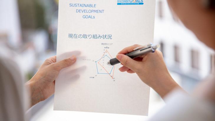 ビジネスと環境の両立を目指す「環境プランナー」とは