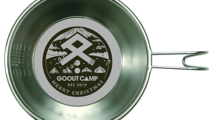 【GO OUT CAMP 冬 2019】本気のキャンプ好きが集う、真冬のクリスマスキャンプフェスを今年も開催!!