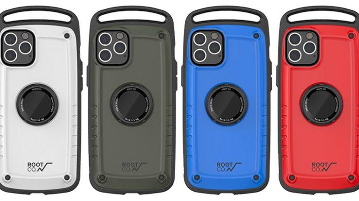 アウトドアシーンにバッチリ!タフ&スマート&耐衝撃性iPhoneケースが販売開始