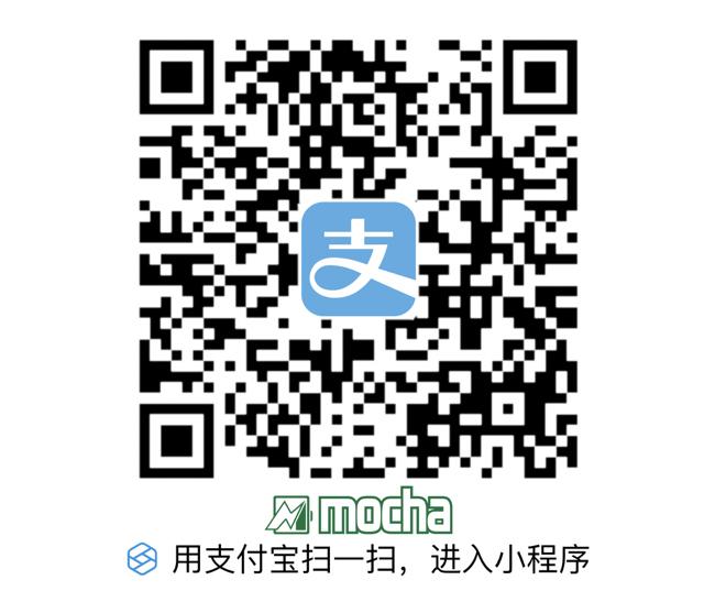 mocha(モチャ)サービス開始【スマホのモバイルバッテリーシェアリング】