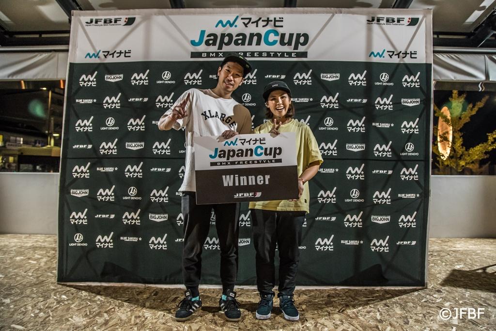 マイナビJapanCup