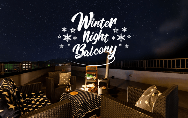 長野県阿智村「ACHI BASE Winter night Balcony」