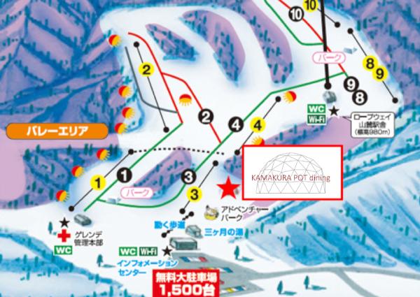 雪の中の幻想的レストラン KAMAKURA POT dining(かまくらポットダイニング)