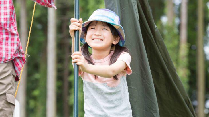 アウトドアは学びのチャンス?ファミリーキャンプで可能性を広げよう!