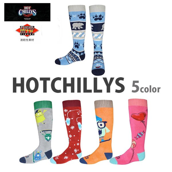 HOT CHILLYS (ホットチリーズ) フィエスタス ソックス キッズ