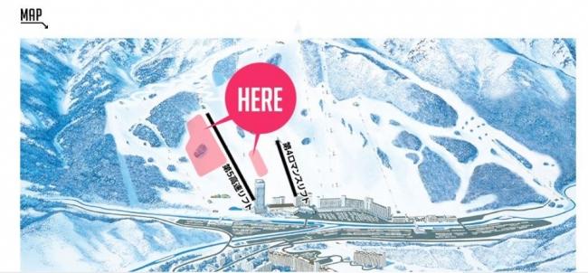 ROXY SNOW PARK 苗場スキー場