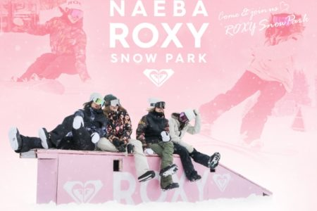 苗場スキー場に 『ROXY SNOW PARK』 がオープン