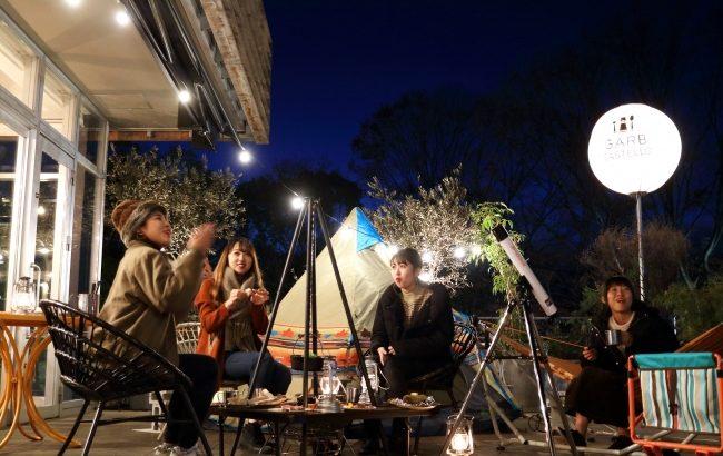 名城公園内「tonarino」にLOGOSプレゼンツ、女子キャンプとファミリーで楽しむアーバンキャンプを冬季限定スタート