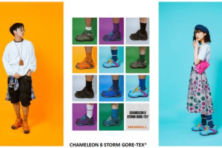 アウトドアブランドMERRELL「CHAMELEON STORM」シリーズより「CHAMELEON 8 STORM GORE-TEX®」2020年2月上旬より発売