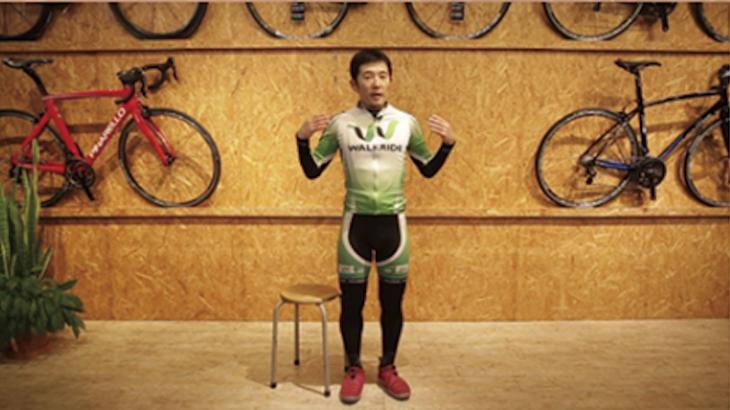 ロードバイク座学トレーニングセミナー開催【須田晋太郎[ウォークライド]による学割付き&お土産付きの座学トレーニング講座】