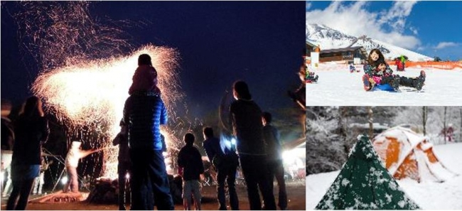 「焚火Fest」が2月29日(土)開催【スノーパーク「イエティ」で焚き火を囲もう】