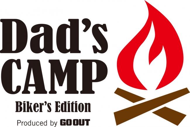 Dad's CAMP