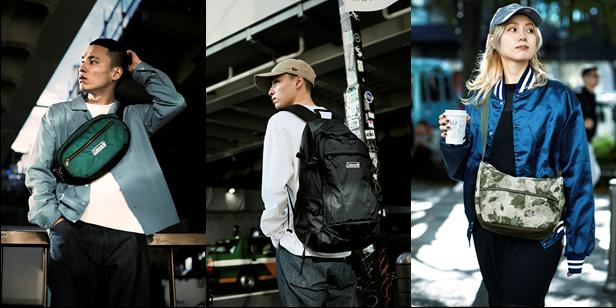 Coleman(コールマン)、マルチユースなバッグ「WALKERシリーズ」がリニューアル!街でもアウトドアでも映える新色を追加
