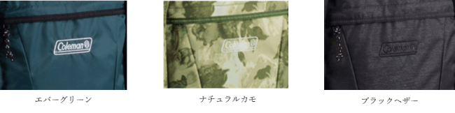 Coleman(コールマン)WALKERシリーズ